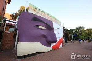 Daehangno, il quartiere dei teatri di Seul.