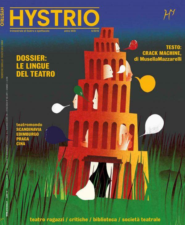 Hystrio_4-2016_Cover